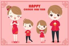 Familie met Chinees nieuw jaar vector illustratie