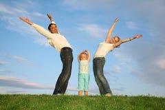 Familie met kind royalty-vrije stock afbeelding