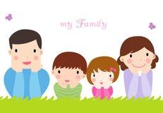 Familie mit zwei Kindern Lizenzfreie Stockfotografie