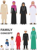Familie und Sozialkonzept Lizenzfreies Stockbild