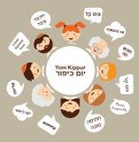 Familieleden die traditionele groet voor yom kippur in Hebreeër zeggen Joodse vakantie Royalty-vrije Stock Afbeelding
