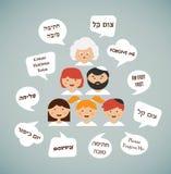 Familieleden die traditionele groet voor yom kippur in Hebreeër zeggen Joodse vakantie Stock Afbeeldingen