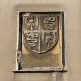 Familiesymbool, het kasteel van Milaan Stock Foto