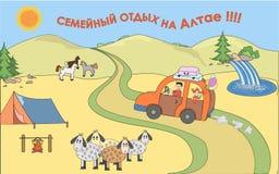 Familievakantie in Altai royalty-vrije illustratie