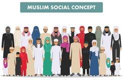 Familj- och samkvämbegrepp Arabiska personutvecklingar på olika åldrar Stå för folk för gruppbarn- och vuxen människamuslim royaltyfri illustrationer