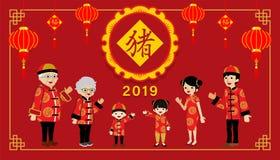 Famille chinoise de la nouvelle année 2019 avec les ornements traditionnels illustration libre de droits
