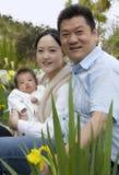 Famille chinoise heureuse photo libre de droits