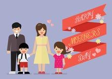 Famille heureuse avec la bannière heureuse de jour de mères Photos libres de droits