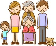 Family. This is an illustration of a family Royalty Free Stock Photo