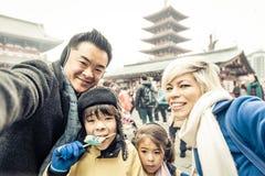 Family in asakusa Royalty Free Stock Photos