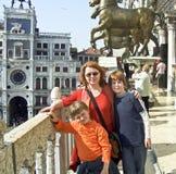 Family on balcony of markus church, Royalty Free Stock Photos