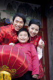 Family Celebrates Chinese New Year Stock Photo