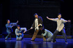 Family dispute- Jiangxi opera a steelyard. Jiangxi opera a steelyard is adapted from a true story: the last century fortys, the protagonists father runs an oil Stock Photography