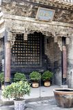 Family history monument. Joe is a rich trader in the ancient city of Pingyao, his courtyard has been built to several hundred years ago Royalty Free Stock Images