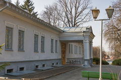 Family House Estate of Nikolay Pirogov Stock Image
