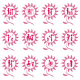 Family icons pink colours Royalty Free Stock Image