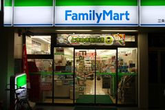 Family Mart. KYOTO, JAPAN - APRIL 17: Family Mart convenience store on April 17, 2012 in Kyoto, Japan. FamilyMart is one of largest convenience store franchise stock image