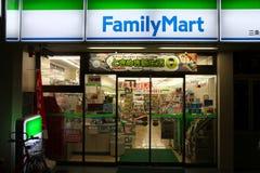 Family Mart. KYOTO, JAPAN - APRIL 17: Family Mart convenience store on April 17, 2012 in Kyoto, Japan. FamilyMart is one of largest convenience store franchise Stock Image