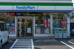 Family Mart Convenience Store in Japan stock photo