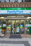 Family Mart, Japan. OSAKA, JAPAN - NOVEMBER 23, 2016: Family Mart shop in Osaka, Japan. FamilyMart is one of largest convenience store franchise chains in Japan royalty free stock images