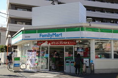 Family Mart in Tokyo, Japan. This image was captured in Shinjuku, Japan in December 2014 with a Canon 6D Royalty Free Stock Photography