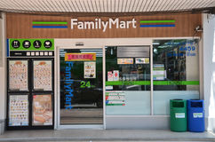 Family Mart twenty four hour convenience store located in Pattay. PATTAYA, THAILAND - 22 NOV, 2016: Family Mart twenty four hour convenience store located in stock images