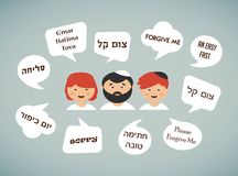 Family members saying traditional greeting for yom kippur in hebrew. Jewish holiday. Stock Image