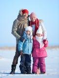 Family outside Stock Photo