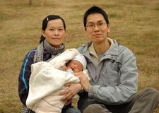 Family photo. A chinese family photo, father,mother and baby Stock Photos