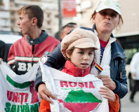 Family protesting in Bucharest Stock Image
