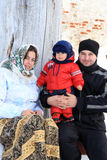 Family. royalty free stock photo