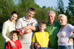 Family of seven people Royalty Free Stock Photo