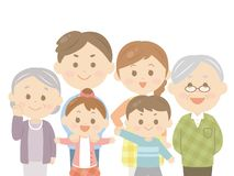 Family smile royalty free illustration