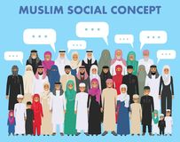 Family and social concept. Arab person generations at different ages. Group young and old muslim people standing Stock Photography