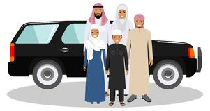 Family and social concept. Arab person generations at different ages. Muslim people father, mother, son and daughter Stock Photo