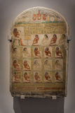 Family stela of the chief scribe Horhernahkt in Museo Egizio in Stock Photography