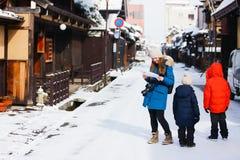 Family in Takayama town Royalty Free Stock Photos