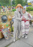 Family, two elderly people in the national costumes Royalty Free Stock Photography