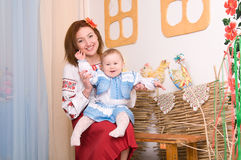 Family in Ukrainian national costumes Stock Images