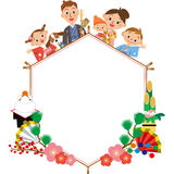 The family who celebrates the New Year vector illustration