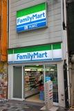 FamilyMart image stock
