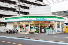 FamilyMart Co , Ltd ist eine japanische Mini-Markt combini Vorrechtkette lizenzfreies stockbild