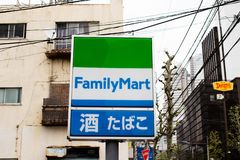 FamilyMart Co , Ltd ist eine japanische Mini-Markt combini Vorrechtkette lizenzfreie stockfotografie