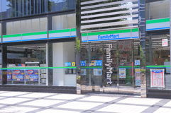 FamilyMart convenience store Japan Stock Photo
