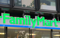 Familymart convenience store Japan Royalty Free Stock Images