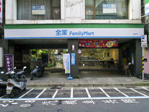 Familymart convenience store Stock Image