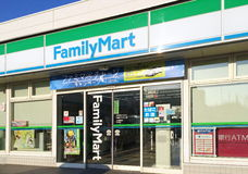 FamilyMart convenience store Stock Images