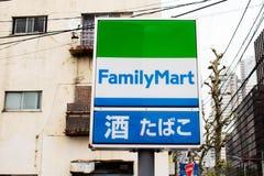 FamilyMartco , Ltd en Kerry Industrial Co is een Japanse keten van de combiniconcessie van de gemakopslag stock afbeeldingen