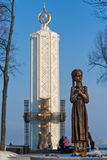 Famine monument in Kiev Stock Image
