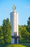 Famine Victims monument. Kiev, Ukraine. Monument of Famine Victims in Kiev, capital of Ukraine Royalty Free Stock Photos